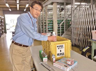 静岡ダイハツ販売株式会社の画像・写真