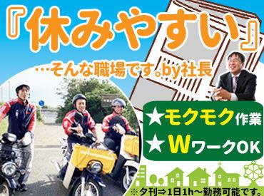ASA大磯・平塚旭の画像・写真