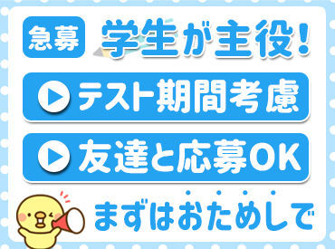 株式会社奥田商店の画像・写真
