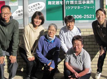 東京西部保健生活協同組合 東京西部居宅支援事業所の画像・写真