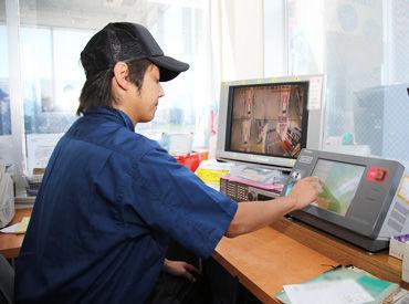 株式会社ユーオーエス(宇佐美グループ) 勤務先:可児市下恵土のセルフガソリンスタンド S-03の画像・写真