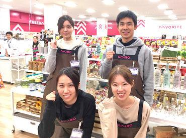 株式会社ヤスサキの画像・写真