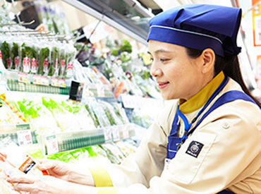 アピタ岡崎北店の画像・写真