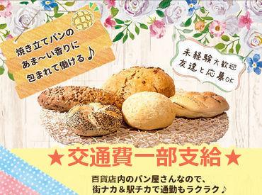 株式会社ドンク 西日本事務所の画像・写真