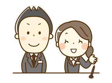 合同会社人材社の画像・写真