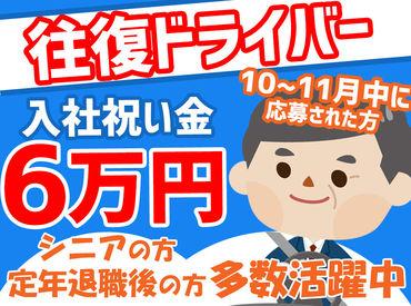 株式会社ワークサービス21(勤務地:札幌市)の画像・写真
