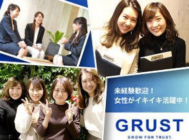 株式会社グラスト 札幌オフィス の画像・写真
