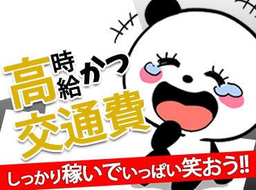 パーソルマーケティング株式会社 ※勤務地:名古屋市西区 (c1m02)の画像・写真