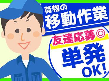 株式会社リージェンシー札幌/SPMB210802005の画像・写真