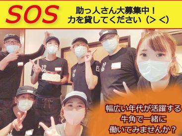 牛角 新発田店の画像・写真