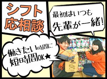 ホームセンターヤスサキ 敦賀店の画像・写真