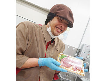 大三パートナーズ株式会社 ダイレックス小月店の画像・写真