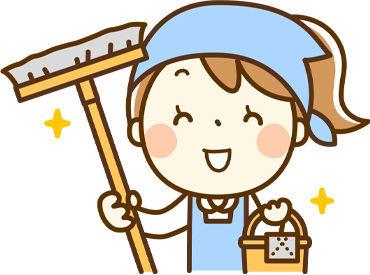 有限会社ダスキン倉松の画像・写真