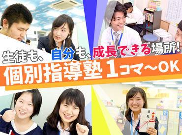 明光義塾 健軍教室(サクセスリンク株式会社)の画像・写真