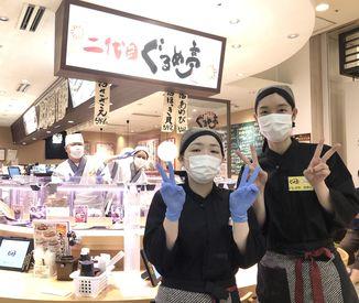二代目 ぐるめ亭 CIAL桜木町店の画像・写真