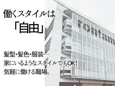 株式会社ロンタムの画像・写真