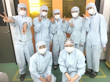株式会社大正 生駒工場の画像・写真