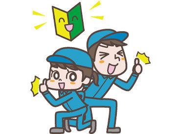 株式会社ビート 熊本支店≪勤務地:合志市≫の画像・写真