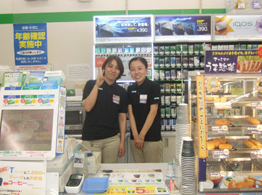 ファミリーマート北千住駅西口店の画像・写真