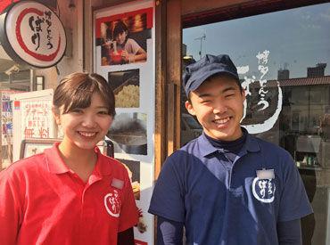 博多とんこつ ばり 中仙道本店の画像・写真