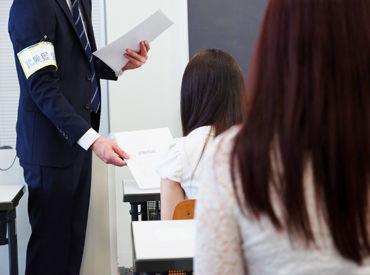 アシスト・ジャパン株式会社の画像・写真