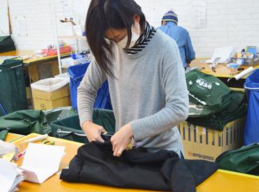 株式会社東田ドライの画像・写真