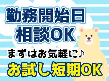 セブンイレブン須賀川芦田塚店の画像・写真
