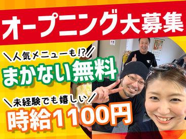 風林火山 鶴岡本店の画像・写真