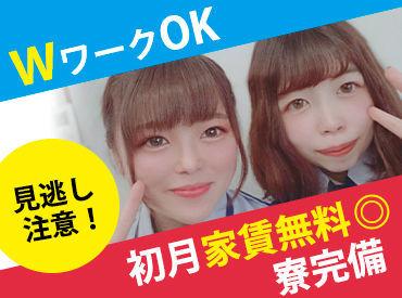 株式会社2Way(立川エリア)の画像・写真
