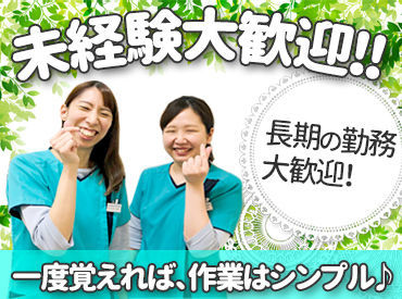 株式会社メディカルベア 勤務地:伊勢崎市民病院の画像・写真