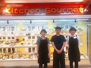 キッチングルメ 近江八幡イオン店の画像・写真