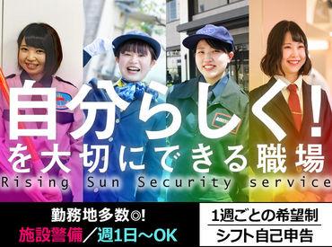 株式会社プロテックス 名古屋支社(勤務地:名駅エリア)の画像・写真