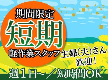 有限会社小松運輸(勤務地:山武市)の画像・写真