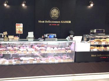 Meat Delicatessen KAISER 小田急新宿店の画像・写真