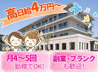 兵庫医科大学ささやま医療センターの画像・写真