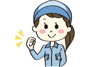 株式会社G&G 岐阜営業所の画像・写真