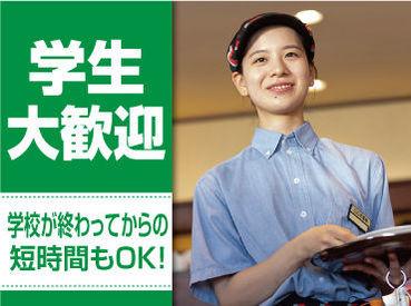 カレーハウスCoCo壱番屋 今治日吉店の画像・写真