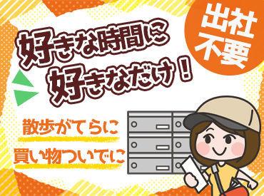 住友不動産販売株式会社 京都東営業センターの画像・写真