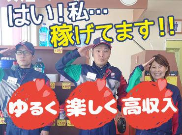 キタセキ野田SSの画像・写真