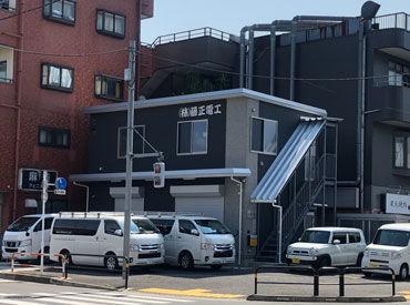 株式会社藤正電工の画像・写真
