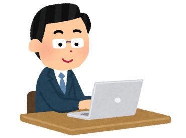 トライアロー株式会社 ※勤務地:岡山市北区の画像・写真