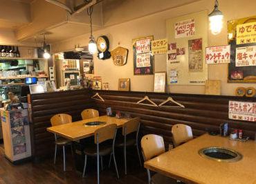 焼肉食堂スモーキーの画像・写真
