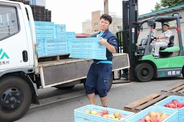 相馬村農業協同組合の画像・写真