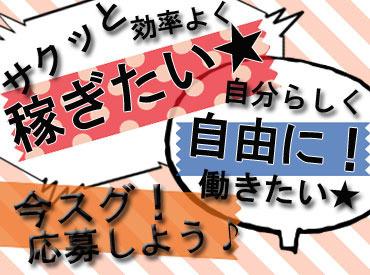 株式会社MUSASHI 鹿児島支店の画像・写真