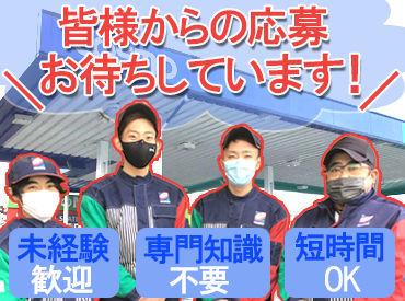 コスモ石油 セルフ&カーケアステーション飯能武蔵丘の画像・写真