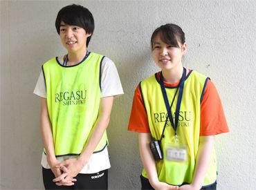 公益財団法人新宿未来創造財団 子ども支援課の画像・写真