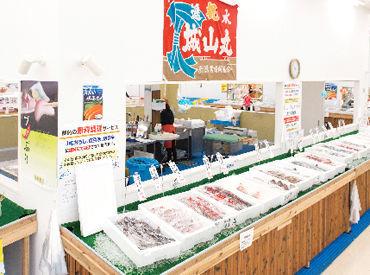 鮮魚丸松 福井本店の画像・写真