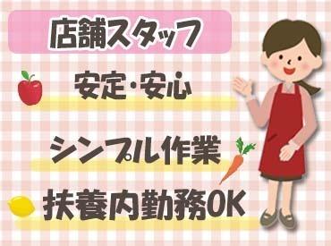 株式会社マキヤ 業務スーパー修善寺店の画像・写真