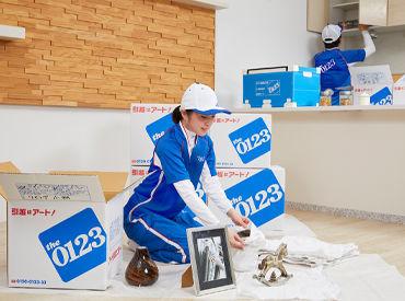 アートコーポレーション株式会社 青森支店の画像・写真