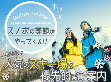 ビーグッド株式会社<飛騨高山エリア>の画像・写真